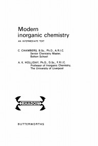 Modern Inorganic chemistry AN INTERMEDIATE TEXT
