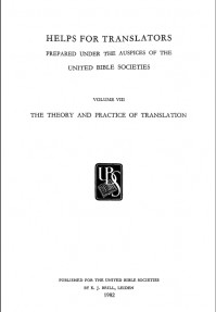 THE THEORY AND PRACTICE OF TRANSLATIONS